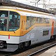 近畿日本鉄道 20000系 01F④ ク20150形 20151 「楽」  団体専用車