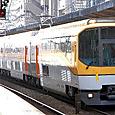 近畿日本鉄道 *20000系特急車「楽」団体専用車