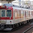 近畿日本鉄道 2610系4連 2626F① モ2610形 2626 名古屋線系統用 L/Cカー