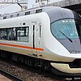 近畿日本鉄道 21020系6連 01F① ク21620形 21621 アーバンライナーNext デラックスシート車