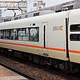 近畿日本鉄道 21020系6連 01F② モ21520形 21521 アーバンライナーNext
