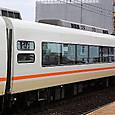 近畿日本鉄道 21020系6連 01F③ サ21420形 21421 アーバンライナーNext