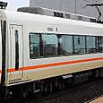 近畿日本鉄道 21020系6連 01F④ モ21320形 21321 アーバンライナーNext