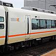 近畿日本鉄道 21020系6連 01F⑤ モ21220形 21221 アーバンライナーNext