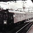 近畿日本鉄道 モ1421形(旧) 1421 モ2204復旧車