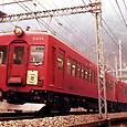 近畿日本鉄道 2250系 2251F① モ2247形 2251 荷物電車