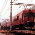 近畿日本鉄道 2250系 2251F② ク3120形 3124 荷物電車