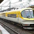 近畿日本鉄道 23000系6連 01F⑥ ク23100形 23101 伊勢志摩ライナー(オリジナル車)デラックスカー