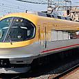 近畿日本鉄道 23000系6連 02F① ク23100形 23602 伊勢志摩ライナー(リニューアル車)