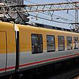 近畿日本鉄道 23000系6連 02F⑤ モ23200形 23202 伊勢志摩ライナー(リニューアル車)サロンカー