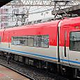 近畿日本鉄道 23000系6連 03F② モ23500形 23503 伊勢志摩ライナー(リニューアル車)