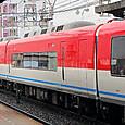 近畿日本鉄道 23000系6連 03F④ モ23300形 23303 伊勢志摩ライナー(リニューアル車)