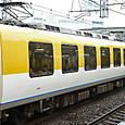 近畿日本鉄道 23000系6連 01F⑤ ク23200形 23201 伊勢志摩ライナー(オリジナル車)サロンカー
