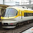 近畿日本鉄道 23000系6連 01F① ク23600形 23601 伊勢志摩ライナー(オリジナル車)