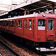 近畿日本鉄道 2400系 2401F① モ2400形 2401 旧塗装(行き先表示板付き)