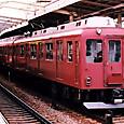 近畿日本鉄道 2410系 冷房改造車 2429F① モ2410形 2429 旧塗装(行き先表示板付き)