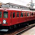 近畿日本鉄道 2430系 冷房改造車 2442F① モ2430形 2442 旧塗装(行き先表示板付き)