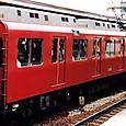 近畿日本鉄道 2430系 冷房改造車 2442F② モ2450形 2462 旧塗装