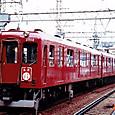 近畿日本鉄道 2400系 2402F② ク2500形 2502 旧塗装(行き先表示板付き)