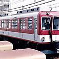 近畿日本鉄道 2410系 冷房改造車 2429F④ ク2510形 2529 新塗装(行き先表示板付き)