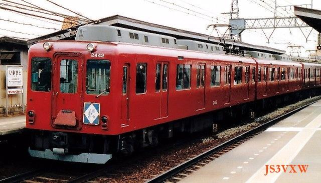 p3 近畿日本鉄道 大阪線系 2400系 2410系 2430系 近畿日本鉄道 2430系