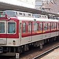 近畿日本鉄道 2430系2連 2432F① モ2430形 2432 大阪線系統用