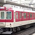 近畿日本鉄道 2430系3連 2433F① モ2430形 2433 名古屋線系統用 抵抗制御車