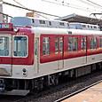 近畿日本鉄道 2430系4連 2437F① モ2430形 2437 大阪線系統用