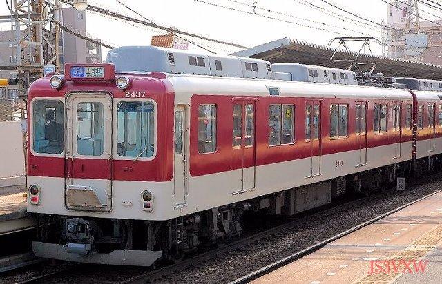 p3 近畿日本鉄道 大阪線 名古屋線系統 2410系 2430系 抵抗制御車 近畿