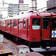 近畿日本鉄道 2470系 冷房改造車 2474F③ ク2580形 2582 旧塗装(行き先表示板付き)