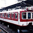 *近畿日本鉄道 2470系  2474F① モ2470形(偶数車) 2474 新塗装(行き先表示板付き) 冷房改造車