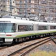 近畿日本鉄道 26000系 26001F 「さくらライナー」   南大阪線吉野線用特急