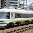 近畿日本鉄道 26000系 26001F① モ26400形 26401 「さくらライナー」 南大阪線吉野線用特急