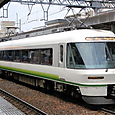 近畿日本鉄道 26000系 26001F④ モ26100形 26101 「さくらライナー」 南大阪線吉野線用特急