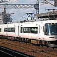 近畿日本鉄道 *26000系 リニューアル車  26001F   「さくらライナー」 南大阪線吉野線用特急