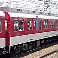 近畿日本鉄道 2800系4連 2808F② サ2950形 2858 大阪線系統用