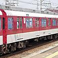 近畿日本鉄道 2800系4連 2817F② サ2950形 2967 名古屋線系統用