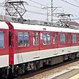 近畿日本鉄道 2800系4連 2817F③ モ2850形 2867 名古屋線系統用