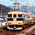 近畿日本鉄道 30000系4連 *ビスタカー(オリジナル)