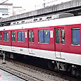 近畿日本鉄道 3200系6連 3105F④ サ3300形 3305 京都市営地下鉄乗り入れ用