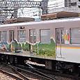 近畿日本鉄道 3220系6連 3121F⑤ モ3820形 3821 京都市営地下鉄乗り入れ用 シリーズ21