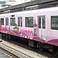 近畿日本鉄道 3220系6連 3122F④ モ3620形 3622 京都市営地下鉄乗り入れ用 シリーズ21