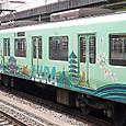 近畿日本鉄道 3220系6連 3122F⑤ モ3820形 3822 京都市営地下鉄乗り入れ用 シリーズ21