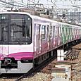近畿日本鉄道 3220系6連 3122F *京都市営地下鉄乗り入れ用 シリーズ21