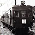 近畿日本鉄道 400系 407F① ク300形 307 元591形593(奈良電 クハボ653)