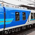 近畿日本鉄道 50000系 01F④ モ50300形 50301 観光特急「しまかぜ」 グループ席車両