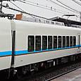 近畿日本鉄道 50000系 01F⑤ モ50200形 50201 観光特急「しまかぜ」