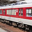 近畿日本鉄道 5209系4連 5160F③ モ5209形 5210 大阪線/名古屋系統用