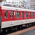近畿日本鉄道 5800系6連 5301F⑤ サ5700形 5701 L/Cカー VVVF