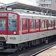 近畿日本鉄道 5800系6連 5813F① モ5800形 5813 L/Cカー VVVF車 大阪線系統用